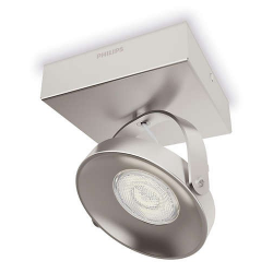 SPUR 53310/17/16 LAMPA REFLEKTOR LED PHILIPS 533101716