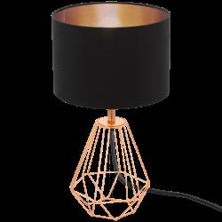CARLTON 95787 LAMPA STOŁOWA EGLO