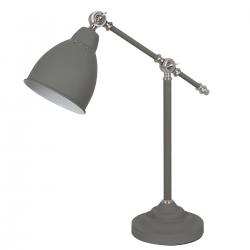 SONNY LAMPA BIURKOWA MT-HN2054-1-B ITALUX