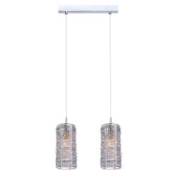 LAMPA WISZĄCA LINTON MDM2136/1 ITALUX
