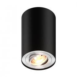 --- d o s t ę p n y --  RONDOO LAMPA SPOT ZUMA LINE 89201